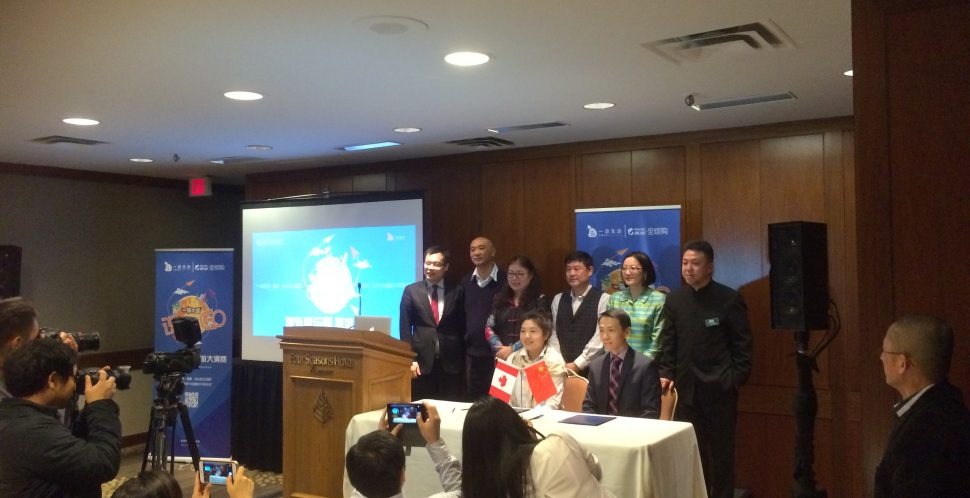 Vancouver's Yidai Media signs MOU with Ctrip