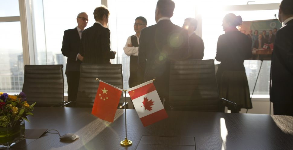 Canada-China Business Forum 2016 - Vancouver Economic Commission