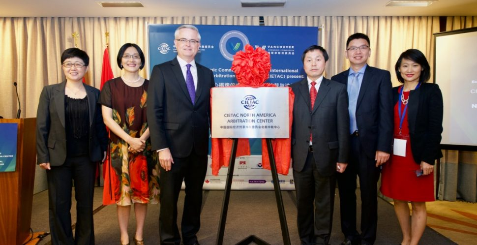 The Vancouver Economic Commission's Asia Pacific Centre is pleased to announce the official opening of the Chinese International Economic and Trade Arbitration Commission (CIETAC) in Vancouver. This centre will serve as the North American headquarters for CIETAC.