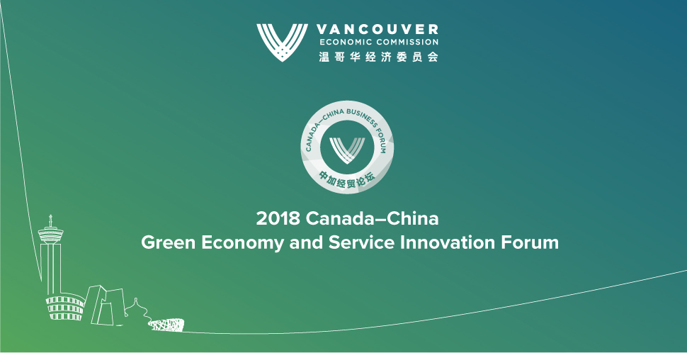 2018 Canada–China Green Economy and Service Innovation Forum   December 4 2018   Vancouver Economic Commission   Asia Pacific Centre