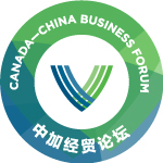 Logo for 2018 Canada–China Green Economy and Service Innovation Forum